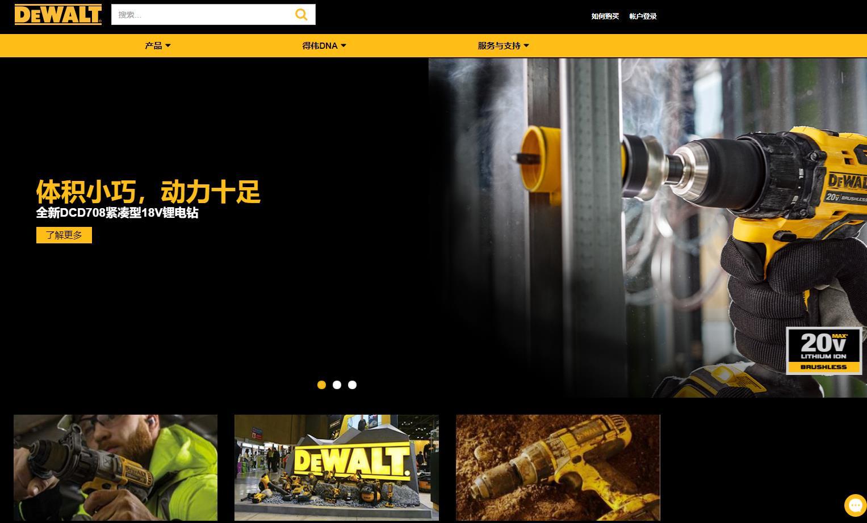 美国得伟(DeWALT)工具官网 得伟工具官方旗舰店