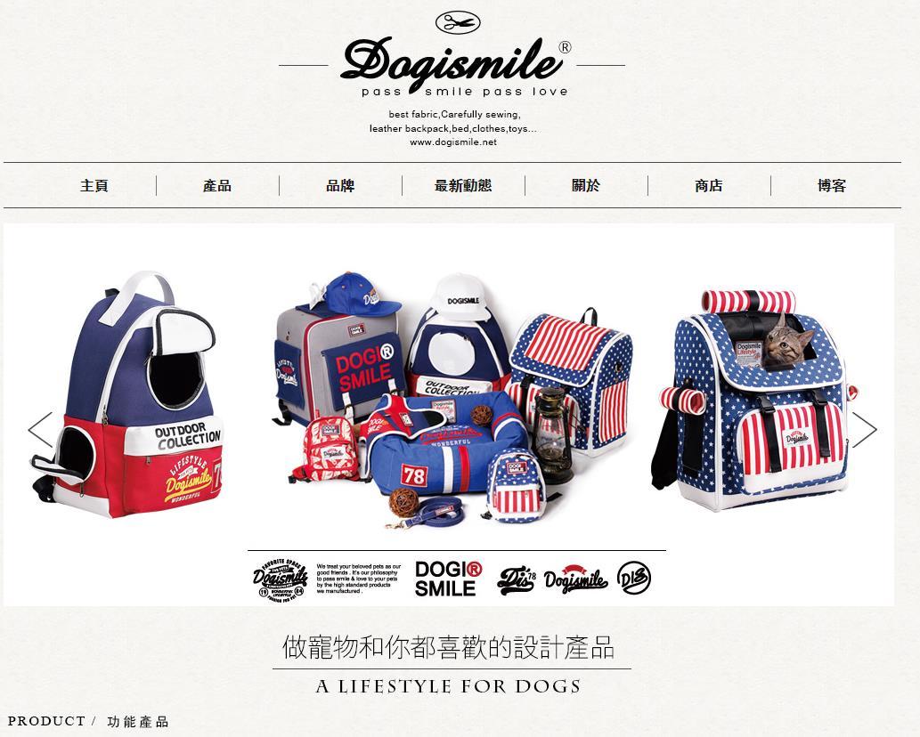 DOGISMILE官网 DOGISMILE官方旗舰店