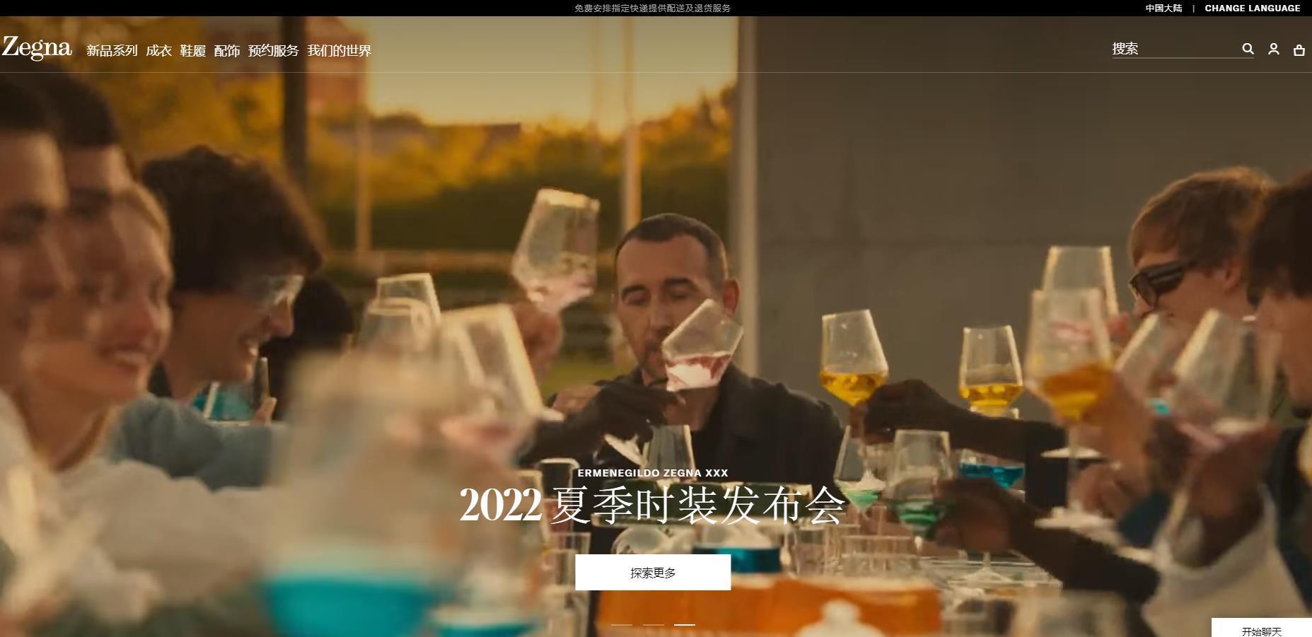 杰尼亚ZEGNA中国官方网站 Ermenegildo Zegna官方旗舰店