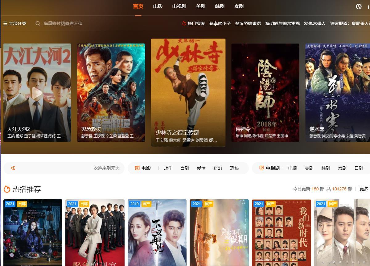 卡酷电影网(kaku100)高清在线影视,免费看电影网