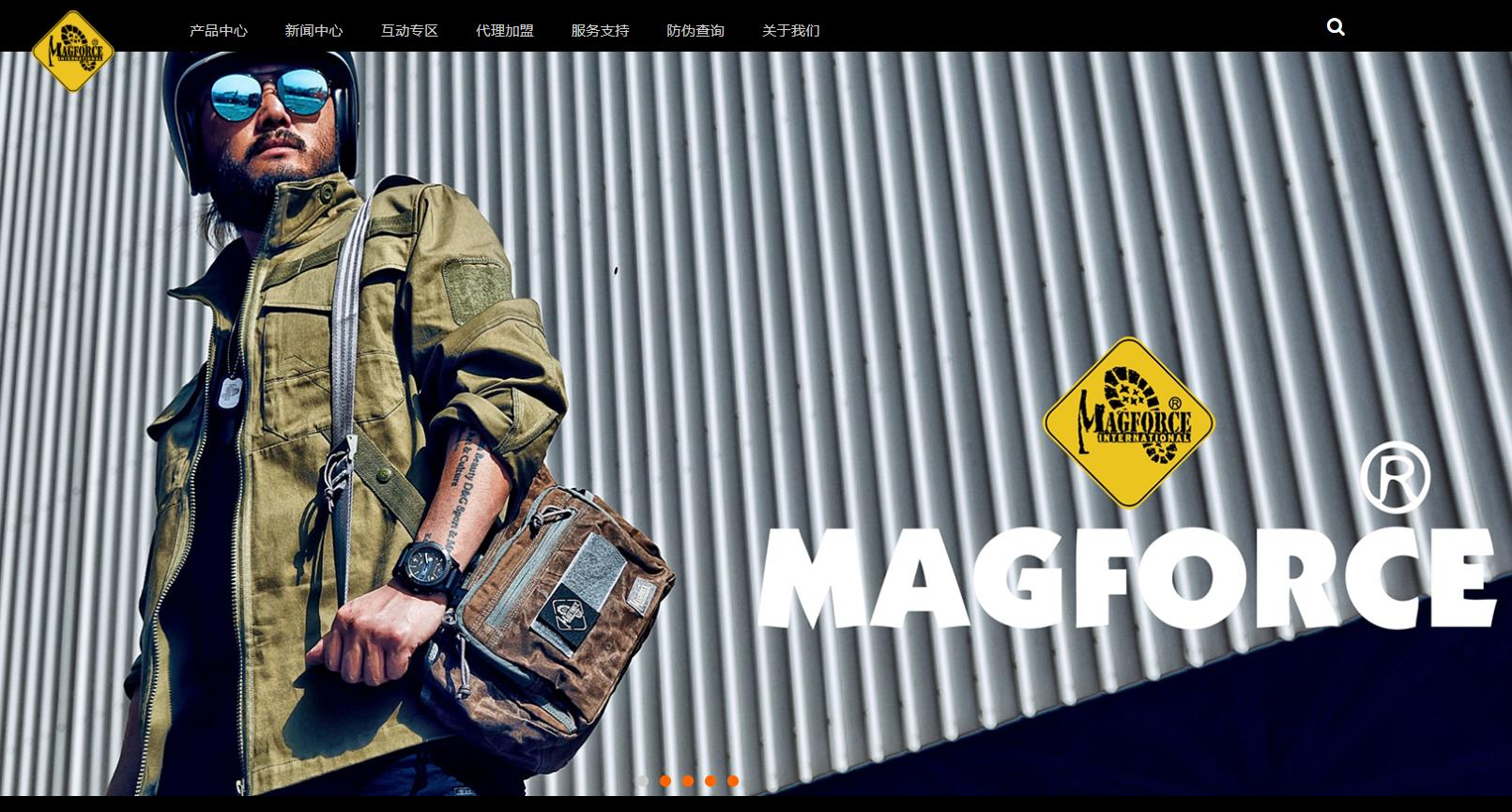 麦格霍斯(magforce)官网 麦格霍斯官方旗舰店