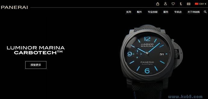 沛纳海:高级运动手表品牌,Panerai中国官网
