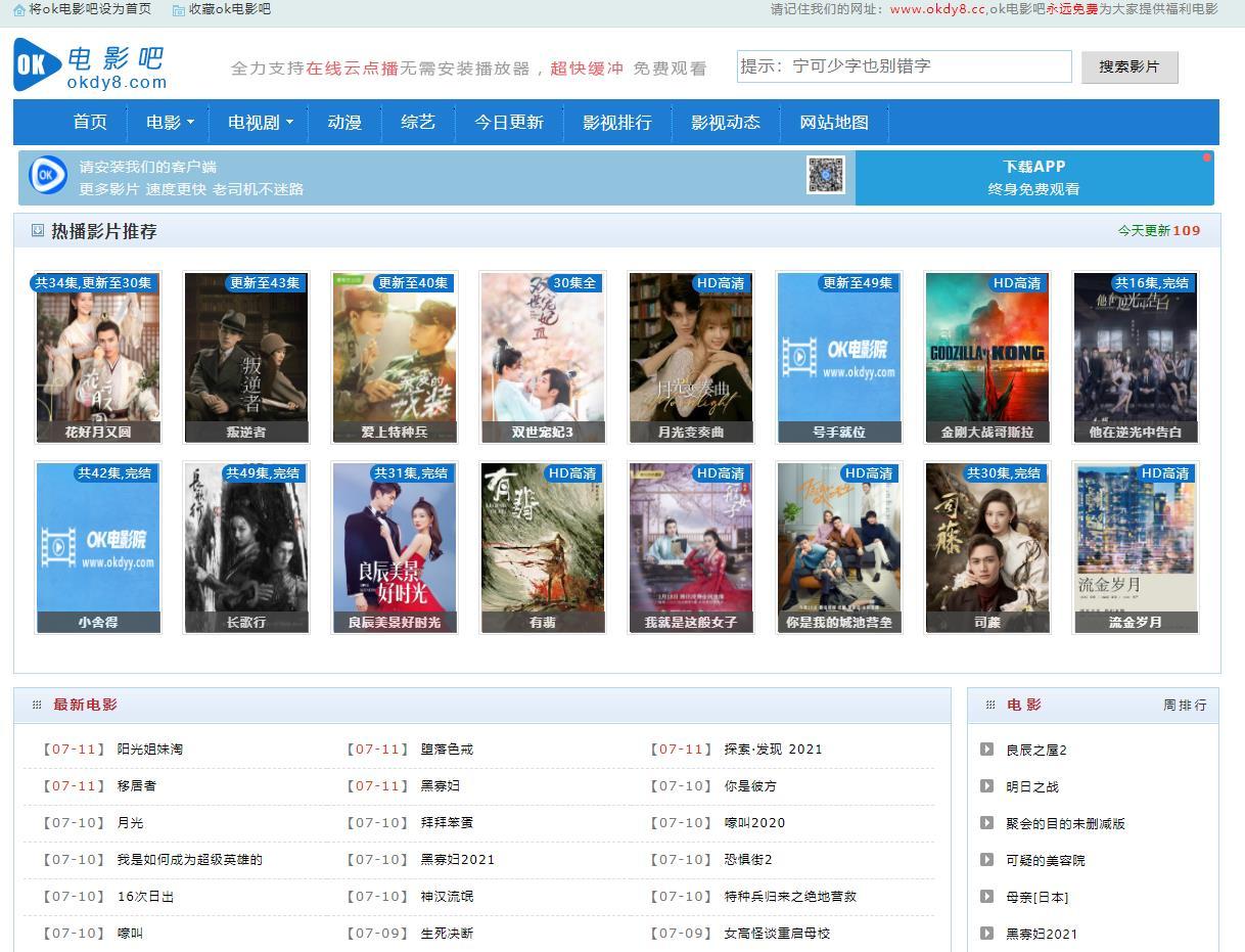 OK电影吧_神马影院_神马电影网_韩国电影_okdy8免费在线观看