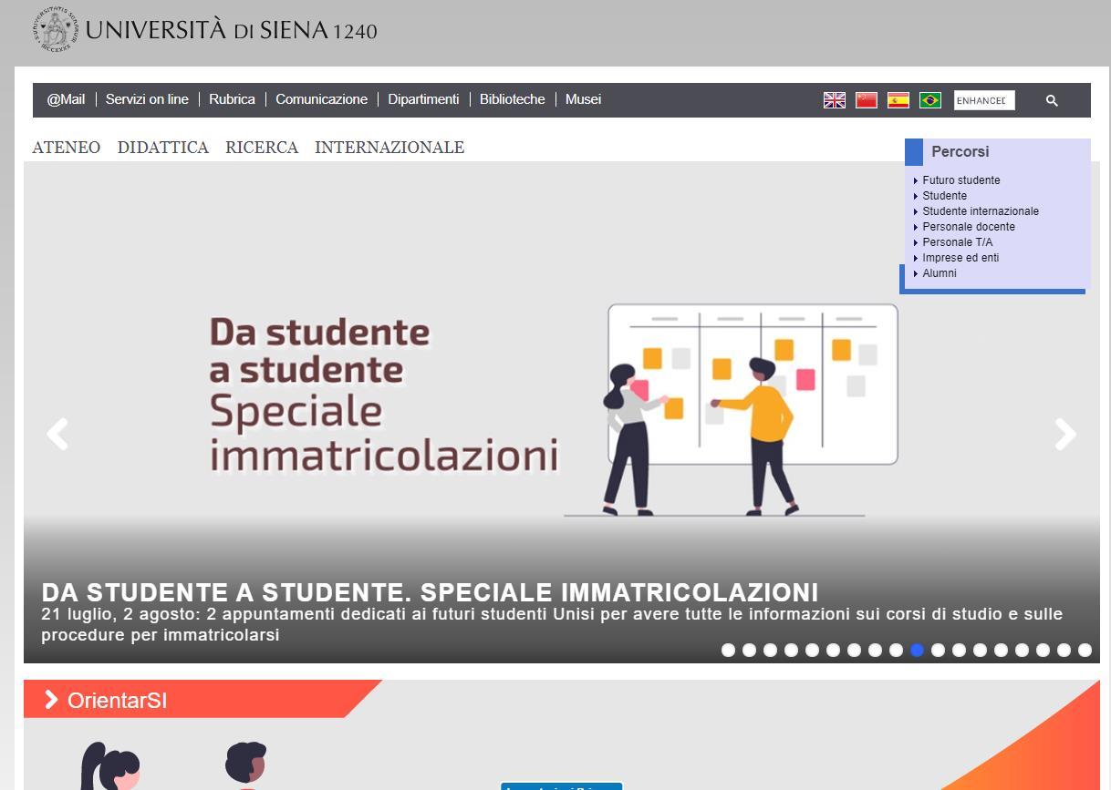 锡耶纳大学官网 意大利公立大学