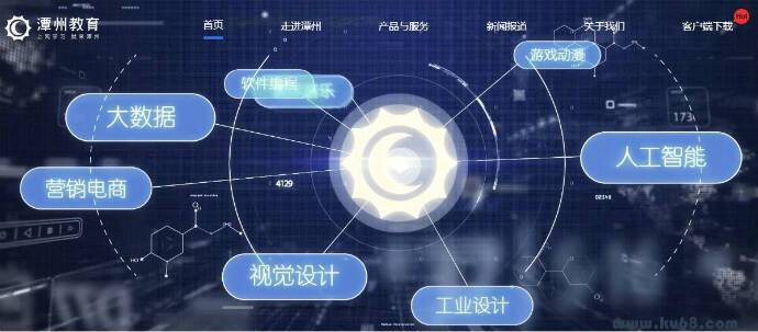 潭州教育:国内领先的在线教育品牌