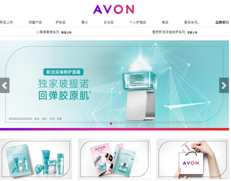 雅芳(AVON)中国官网 雅芳官方旗舰店