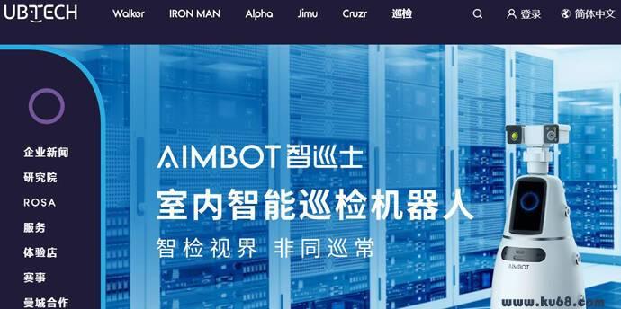 优必选:智能服务机器人领导者