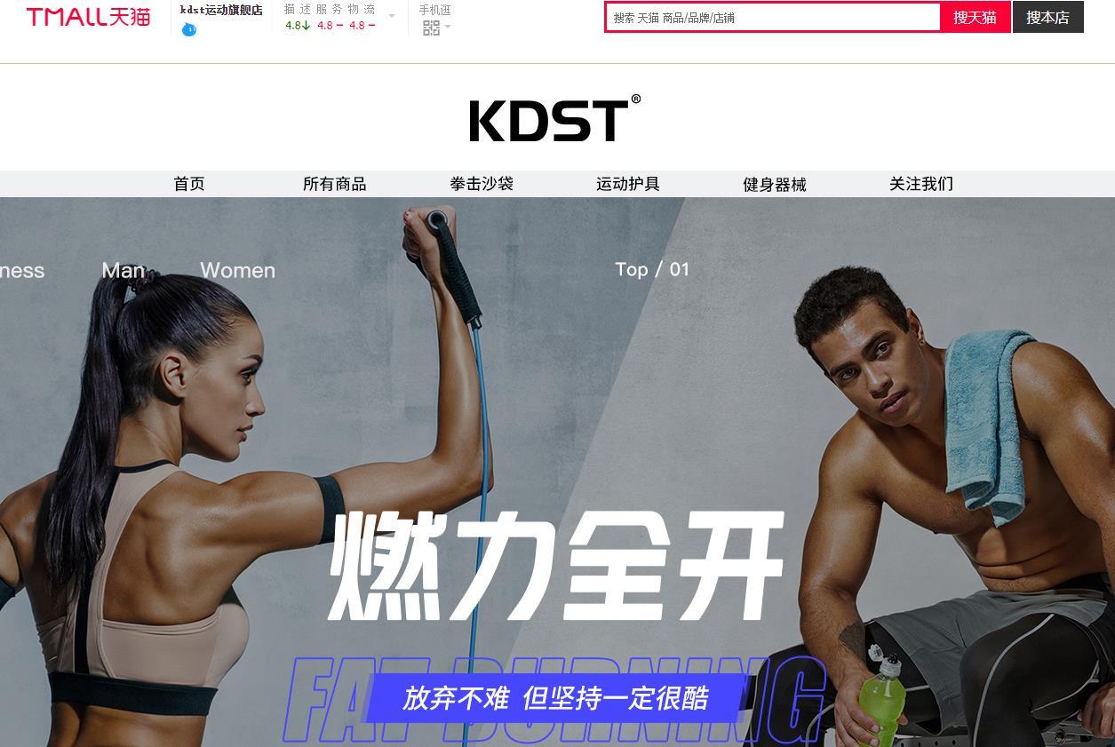 康迪斯特(KDST)官网 康迪斯特官方旗舰店