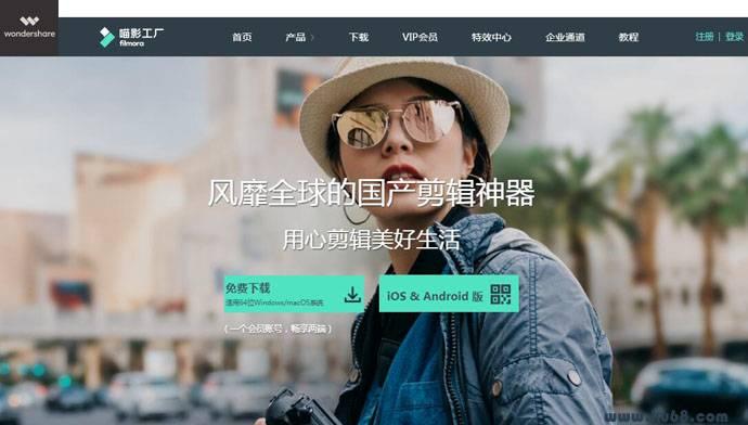 喵影工厂:风靡全球的国产视频剪辑神器