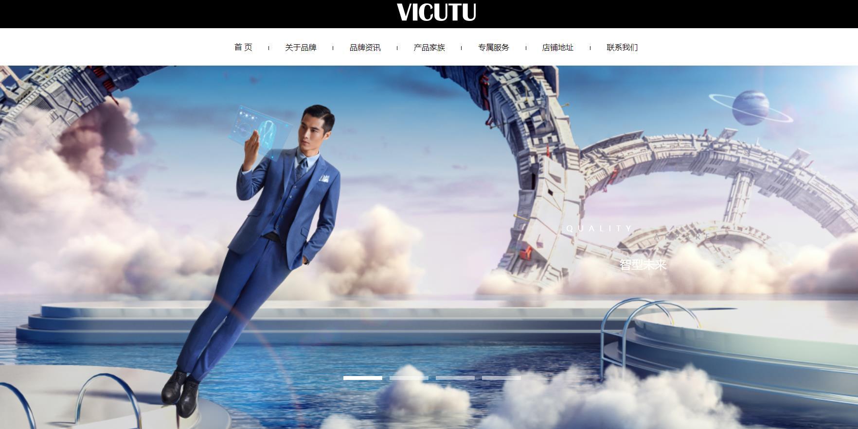 威克多(vicutu)官网 威克多男装官方旗舰店
