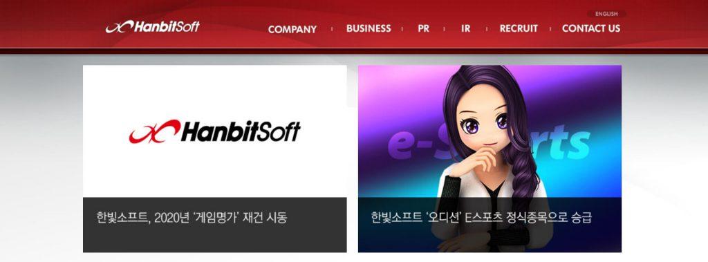 Joyimpact:韩光软件韩国网游开发公司