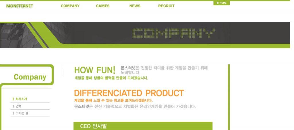 MonsterNet:韩国MMORPG网络游戏开发公司