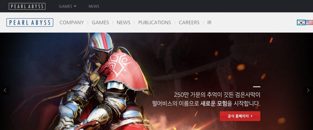 Pearl Abyss:韩国网游和手游开发商