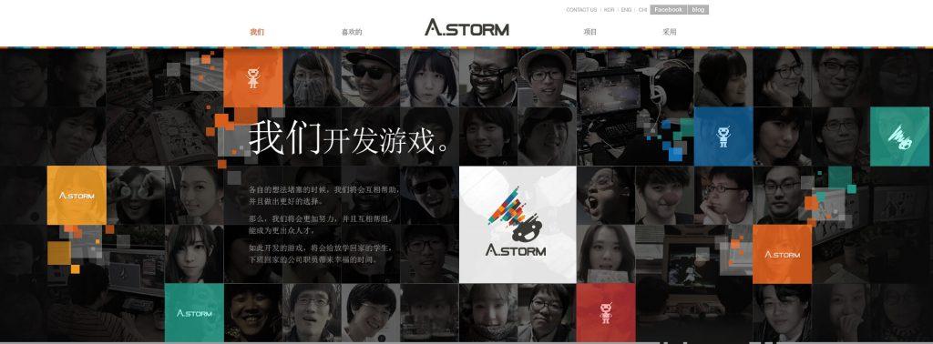 Astorm:韩国原DNF游戏开发商