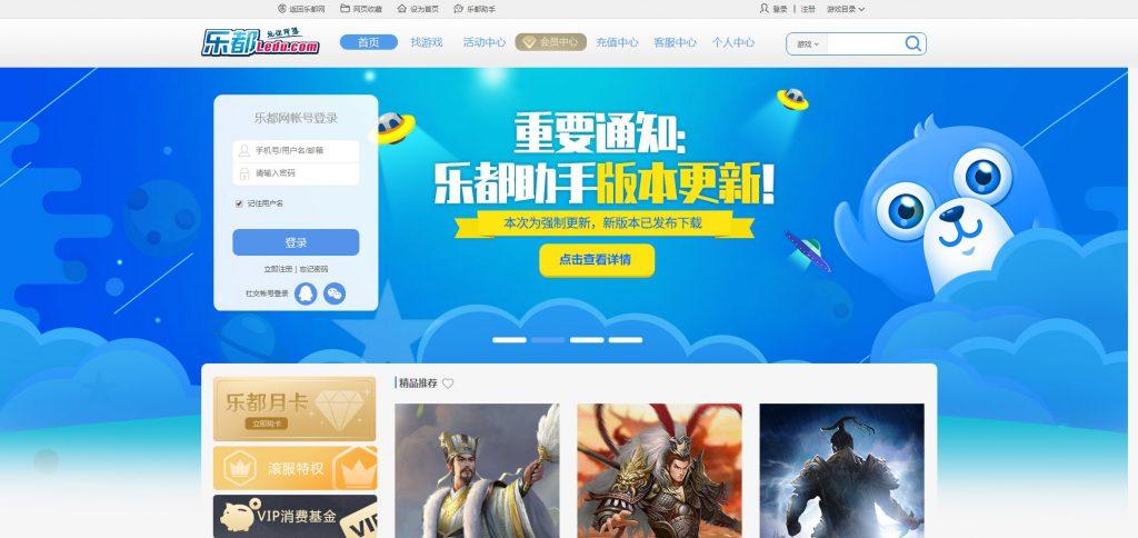 乐都网:妙聚网络网页游戏平台
