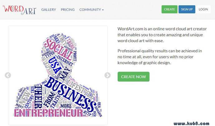 WordArt-文字/词云图片生成器,支持各种文字