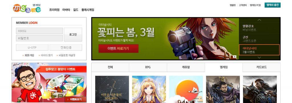 Mgame:韩国MMORPG游戏开发商