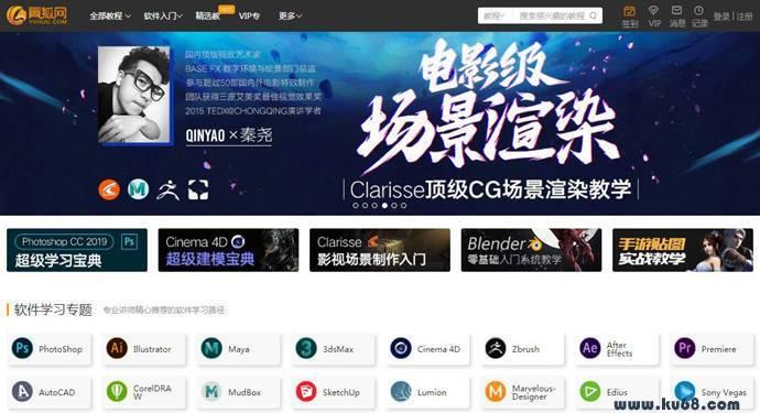 翼狐网_翼虎网:UI、CG视频教程,专业的数字艺术学习平台