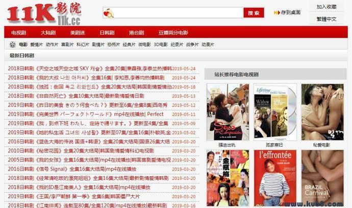 11K影院:原789电视剧网,最新好看的电影电视剧