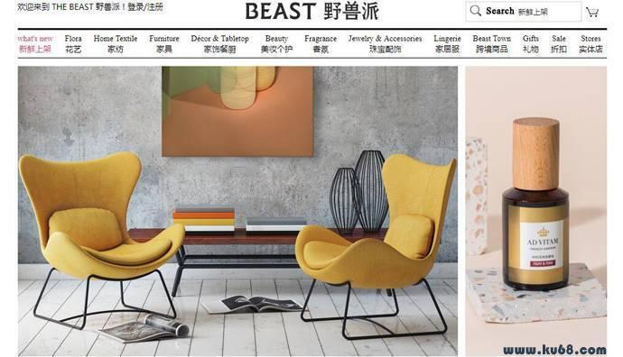 野兽派:THE BEAST,花艺、家纺、家具
