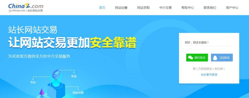 站长交易:网络交易中介服务平台