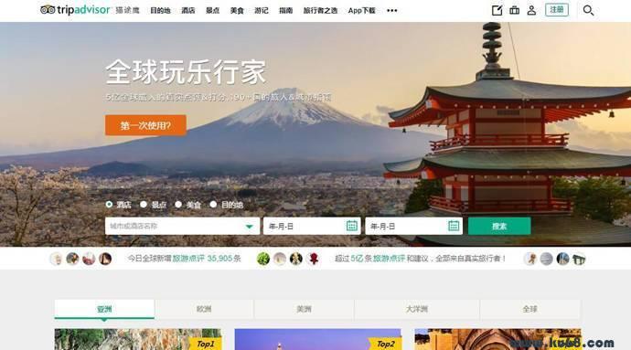 猫途鹰-TripAdvisor:猫途鹰网,全球旅游景点、酒店、餐厅点评