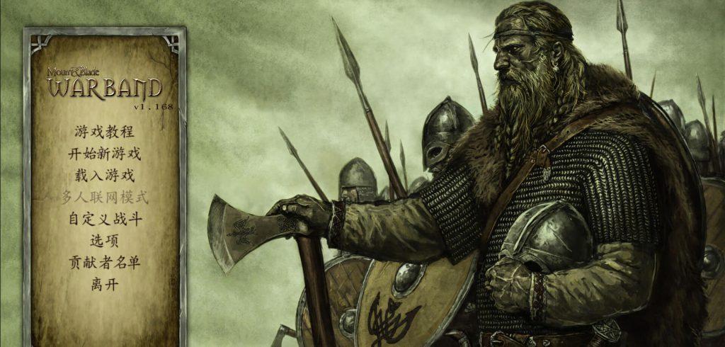 骑马与砍杀:第三人称动作RPG游戏