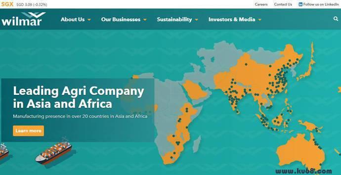 丰益国际:Wilmar International 多元化的全球跨国公司