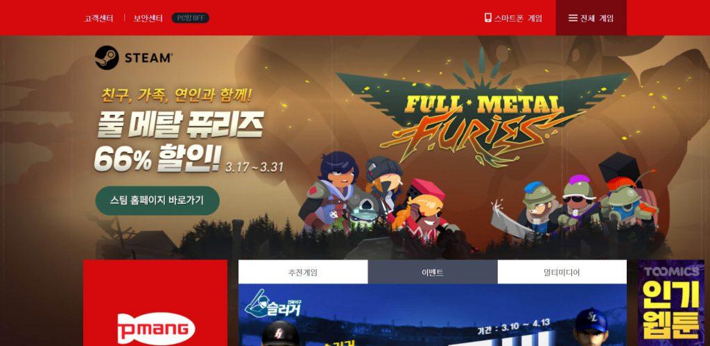 Pmang:韩国综合游戏门户网站