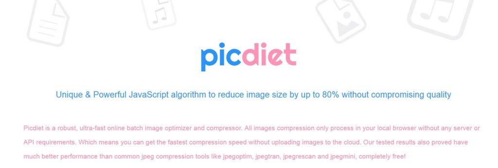Picdiet:极速在线图片压缩工具
