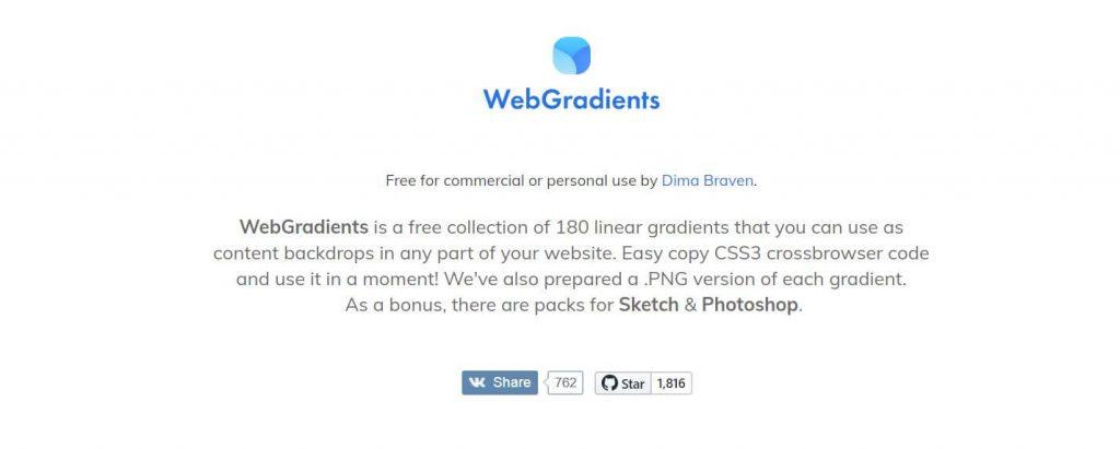 WebGradients:180种渐变配色灵感网站
