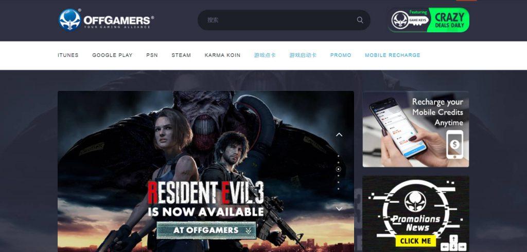 OffGamers:在线数字游戏交易商店