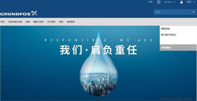 格兰富水泵:水资源解决方案提供商