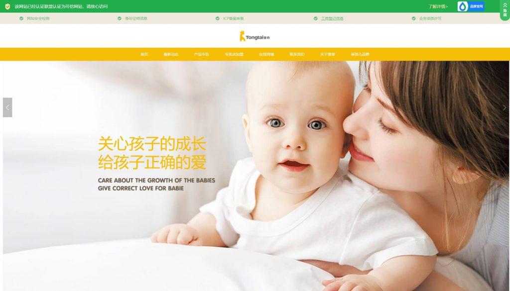 童泰:TongTai婴幼儿服饰品牌
