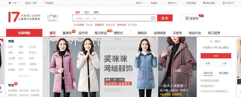 一起做网店:时尚女装一手货源批发