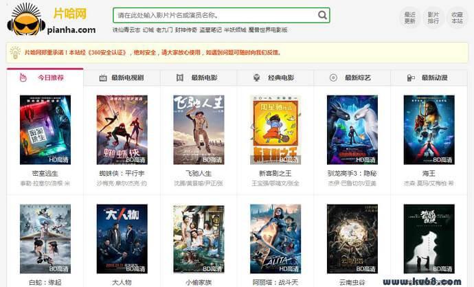 片哈网:最新电影电视剧在线观看