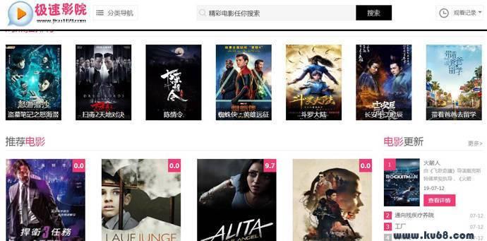 极速影院:极速电影网,在线观看最新电影、电视剧