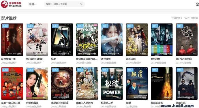 青苹果影院:最新电影电视剧免费在线观看