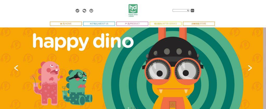 小龙哈彼:HappyDino好孩子小小恐龙品牌