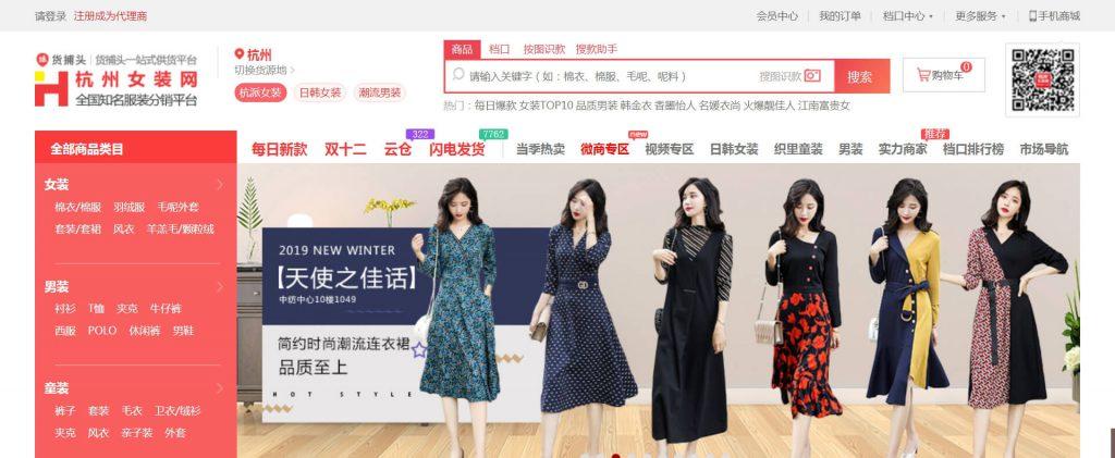 杭州女装网:四季青服装批发货源