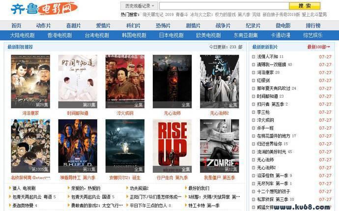 齐鲁电影网:最新电影下载,好看的电视剧在线观看