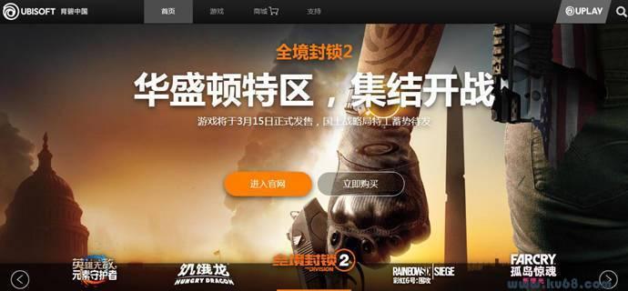 育碧中国:Ubisoft-育碧游戏官网