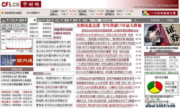 中财网:中国财经信息网,中财网第一财经专业