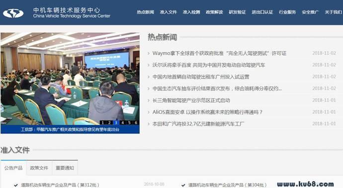 中机车辆技术服务中心:www.cvtsc.org.cn