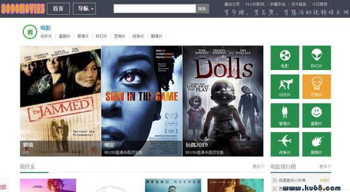 8090电影网:百度网盘电影,最新上映电影在线观看