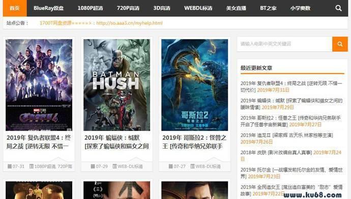 中国高清网:高清电影,蓝光原盘电影下载