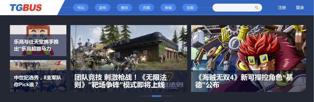 TGBUS:电玩巴士TV游戏门户网站