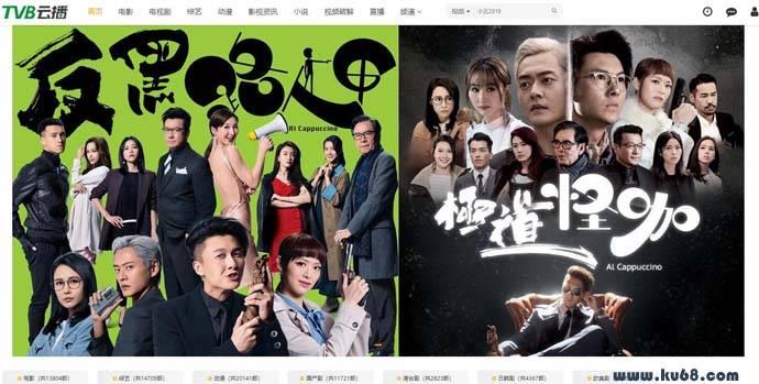 TVB云播:港剧网,最新TVB电视剧在线播放和下载