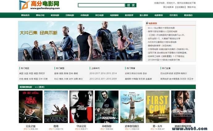 高分电影网:高分电影下载及在线观看