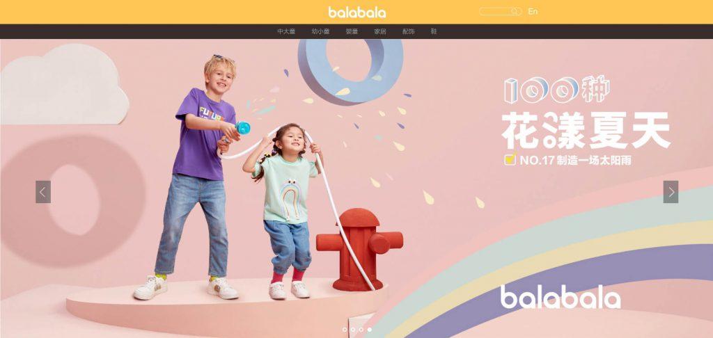 巴拉巴拉:Balabala森马童装时尚品牌